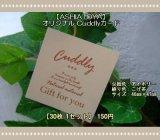 【ASHIATOYA】オリジナルCuddlyカード(アイボリー)