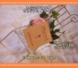【HAPPY!】[ASHIATOYA]オリジナル鍵カード(フレッシュ)