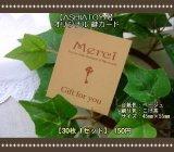 【HAPPY!】[ASHIATOYA]オリジナル鍵カード(ベージュ)