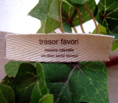 画像1: [15×60]綾・tresor favori(グレーベージュ)