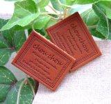 【卸・受注生産】[30×40]革・フレンチchouchou(チョコ茶)50枚