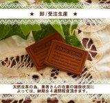 【卸・受注生産】[24×34]革・枠文字chouchou(チョコ茶)50枚