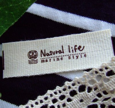 画像1: [15×50]綿平・手描きいかりNatural life Type:A