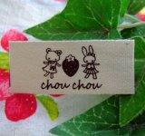【HAPPY!】[20×50]綿平・うさぎとくまさんのいちご柄chouchou