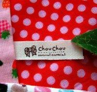 【HAPPY!】[12×50]綿平・リボンchouchou
