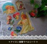 □【\380→\280】数量限定!□アイロン転写ラベル(天使&バラ&小鳥)♪