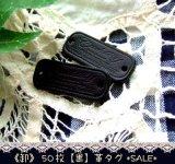 【卸・受注生産】[15×40]革・スクリプトCuddly(黒) 50枚