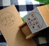 【即納品】<HAPPY!>[30×30]パンダさんの郵便料金後納スタンプ♪