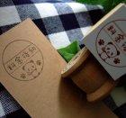 他の写真2: 【ASHIATOYA Original】  [30×30]パンダさんの郵便料金後納スタンプ♪