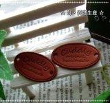 【卸・受注生産】[20×35]革・プレート フレンチCuddly(チョコ茶)200枚