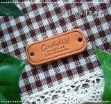 【卸・受注生産】[15×40]革・フレンチCuddly(ナチュラル)50枚