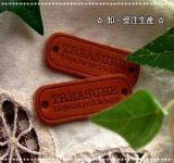 【卸・受注生産】[15×40]革・TREASURE(チョコ茶)200枚