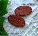 【卸・受注生産】[20×35]革・プレートスクリプトCuddly(チョコ茶)200枚