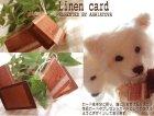 他の写真1: リネン柄カード※オリジナル商品