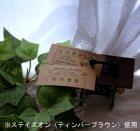 他の写真3: 《HAPPY!》[25×60]レザー調NAMEタグ・うさぎ(四葉のクローバー)