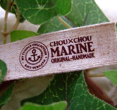 画像1: [20×60]リネン・CHOUCHOU MARINE