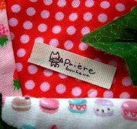 【HAPPY!】[12×50]綿平・ねこPriere