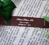 [15×60]ブラウン平・chouchou