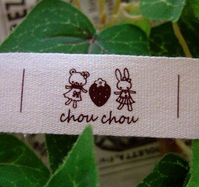 画像1: 【HAPPY!】[20×40]綿平・うさぎとくまさんのいちご柄chouchou