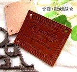 【卸・受注生産】[40×50]革・枠スクリプトCuddly(チョコ茶)200枚