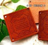 【卸・受注生産】[40×40]革・正方形スクリプトCuddly(チョコ茶)200枚